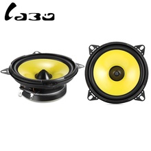 LABO LB - PS1401S Car Audio Speaker 2pcs