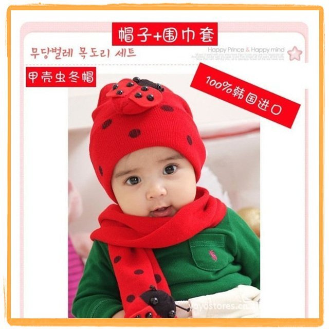 Wholesale Free Shipping  3 styles Baby Hat+Scarf Set Santa christmas infant Hats With Scarf winter cap skull cap