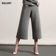 2017 г. зимние теплые женские брюки и капри шерсть Вязание до середины икры Длина стрейч плюс Размеры Повседневная утепленная брюки женские Брюки