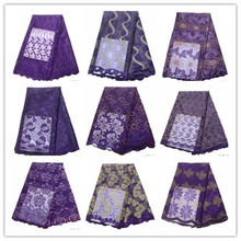 Purple African French Lace Fabric High Quality Tulle For Wedding Stone