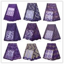 Tela de encaje francés africano púrpura de alta calidad, tela de encaje de tul púrpura africano para boda, tela de encaje francés de piedra
