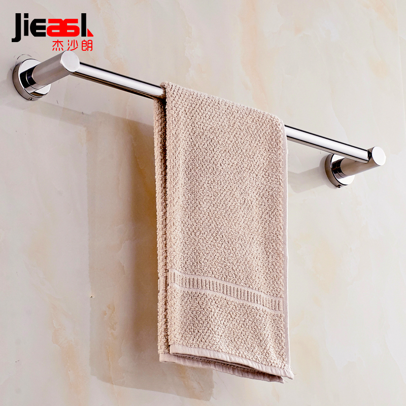 304 Stainless Steel Horizontal Bar Single Rod Extra Long One Meter Within The Custom Towel Rack Extension Hanging In Bars From Home Improvement