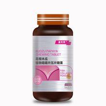 Мужчина и женщина усиливают энергию грудь большего размера ягодицы и бедра расширитель 60 таблетки Kudzu Papaya жевание поддерживает женщин красота здоровье