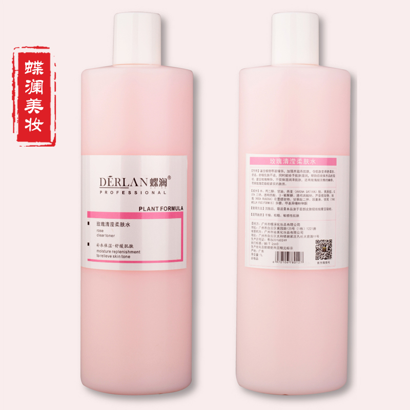 subiu clarifying toner hidratante 1000 ml 01
