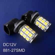 Высокое качество 12Vac/dc 881 светодиодные противотуманные фары 12 В Светодиодные 881 лампы Авто 2 шт./партия
