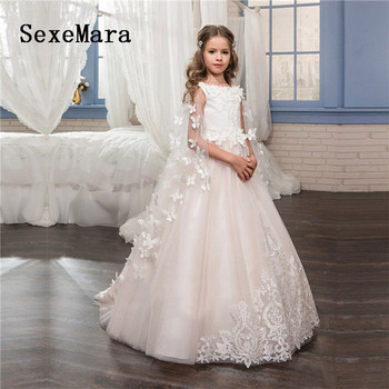 White Lace Flower Girl Dresses for Wedding Kids Evening Dress with Cape First Communion Dresses For Girls Pageant Gowns