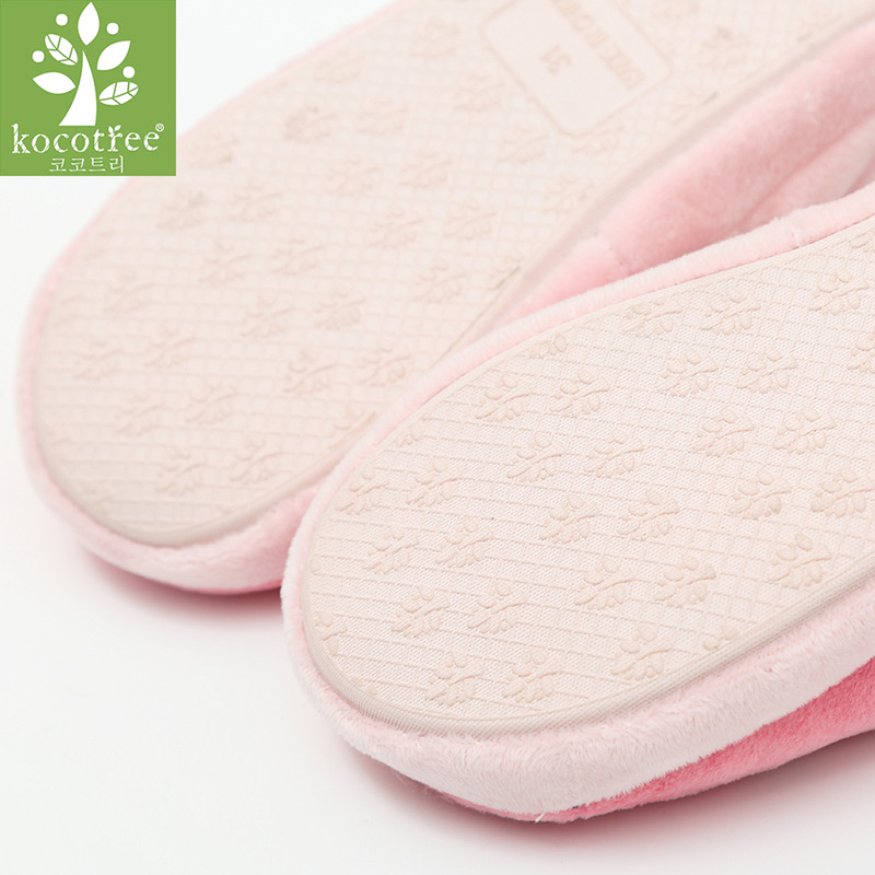Kocotree Kids Slippers Children Home Slippers Girls Warm Winter ...