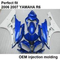 YAMAHA YZF R6 100% 2006 용 2007 맞춤 사출 금형 페어링 메탈릭 블루 화이트 오토바이 페어링 키트 R6 06 07 HZ04