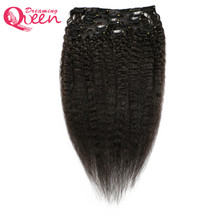 Dreaming Queen Hair Kinky Straight Clips In Human Hair Eextensions 120g 7pcs/SetCoarse Yaki Clip Ins Brazilian Remy Hair
