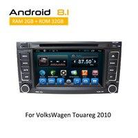2 Din android автомобильный стерео Мультимедиа Навигация Системы для VW Volkswagen Touareg 2004 2011 с DVD CD Mulitinedia навигации