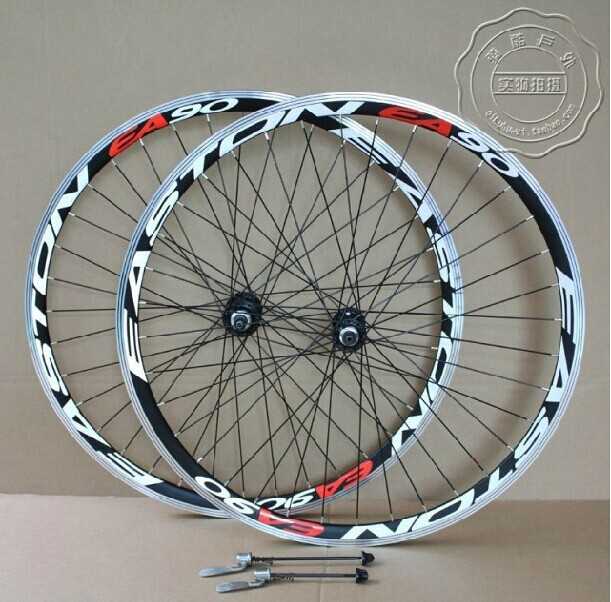 2014 new ultralight 1pair 700C Aluminum alloy bicycle wheels+for sximaano FH-RM40-8 hub Road/mountain bike wheelset