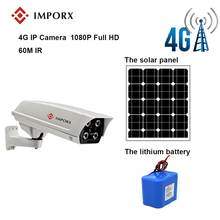 4G 1080P IR60M Bullet IP Camera with solar panel