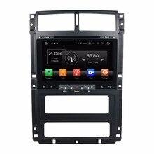 Android8.0 8-ядерный 4 ГБ Оперативная память dvd-плеер для peugeot 405 IPS сенсорный экран штатные магнитола GPS с камера