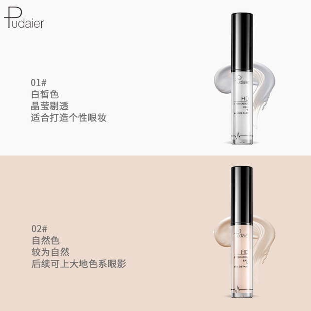 Pudaier 2 Colors EyeShadow Primer Eye Makeup Face Base Cream Natural 24 Hours Lasting-makeup Eye Shadow Pallete Color Cosmetic 3