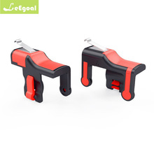 携帯ゲームのジョイスティックトリガーL1R1コントローラ火災ボタン目指しキースマート電話用pubgルールのサバイバル携帯シュータートリガー