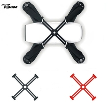 High Quality Propeller Props Blades Fixer Holder Mount Protective Guard Protector For DJI Spark Drone Accessories Spare Partrs