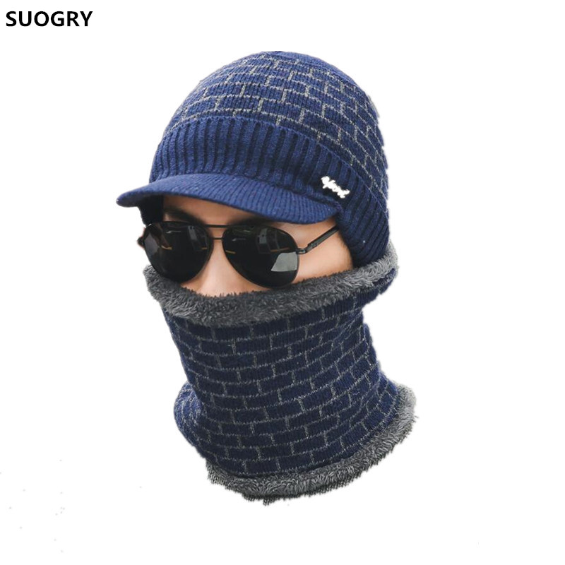 SUOGRY Winter Hat Skullies Beanies Men Women Knitted Hat Scarf Winter Caps Mask Balaclava Bonnet Cap Wool Fur Beanies Hats 2018 35colors silver gold soild india scarf cap warmer ear caps yoga hedging headwrap men and women beanies multicolor fold hat 1pc