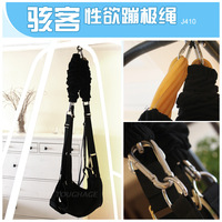 TOUGHAGE J410 Adult Game Sex Products Bungee sex Swing Hand and feet body Bingding bandage for Sex Furniture sex sofa chair