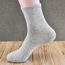 C420232 Top Men's Silver fiber Dress Socks business socks for CEO Elite Antibacterial