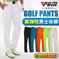2017 New Golf Pants Trousers Male Slim Trousers Elastic Waterproof Pants Golf Trousers