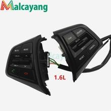 Для Hyundai ix25 (creta) 1.6l руль круиз-Управление Пуговицы Дистанционное управление Кнопки громкости