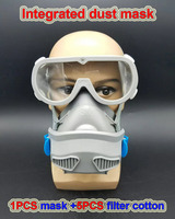 Респираторная Пылезащитная маска PM2.5 качественное, от пыли маска цельная для сварки в среде защищенного против загрязнений N95 эффективный Р...