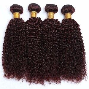 Предварительно окрашенные бордовые пучки Shireen, курчавые вьющиеся бразильские волосы, бордовые вьющиеся волосы, красные винные пучки 99j пряд...