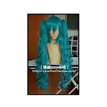 Wholesale heat resistant LY free shipping Magnet Cosplay Dark Green Wig Clip On Ponytail Vocaloid Miku