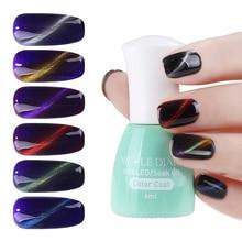 NICOLE DIARY Magnet Cat Eyes Top Coat 6ml Magnetic Effect UV Nail Polish Soak Off 6