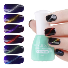 NICOLE DIARY Magnet Cat Eyes Top Coat 6ml Magnetic Effect UV Nail Polish Soak Off 6 Colors Led Nail Coat