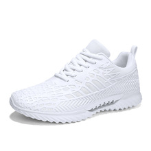JINBEILE men and women running shoes  Spring2019 Unisex Breathable Mesh (Air mesh) Stability 10km off white and black sneakers adidas original new arrival men and women eqt support adv running shoes mesh breathable stability high quality