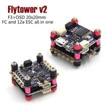 LEACO Flytower 20*20 V2 F3+OSD FC 4in1 ESC 12A 20x20mm for Indoor Brushless FPV