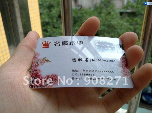 1000pcs pearl plastic business cards vip card bead light business 1000pcs pearl plastic business cards vip card bead light business carddouble sidedprinting colourmoves