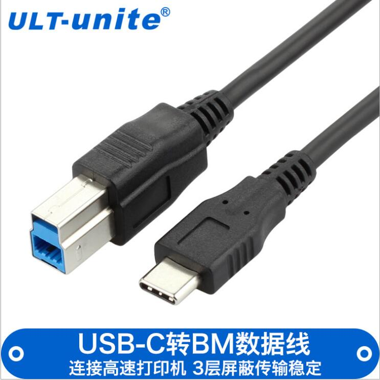 Free shipping Manufacturers hot usb 3.1 data cable Type-C / USB3.0 BM cable printer HUB applicable