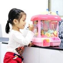 Дом Единорог кукла 12 Мини Микки Музыкальная кукла перезаряжаемый электронный Catch DIY кукла машина мягкие Mnimals детские игрушки Lol куклы