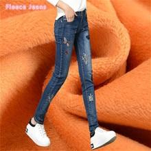 embroidery jeans with embroidery skinny jeans woman jean femme slim bodysuit  fleece jean women warm women winter cotton