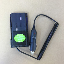 Eliminador de entrada de Carregador de Carro DC 12 V para Kenwood TK3107 TK2107 TK378 TK378G TK278G etc walkie talkie substituir de KNB 14 KNB 15