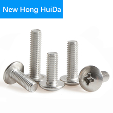 цена Phillips Large Truss Head Machine Screw Cross Recessed Big Thread Metric Bolt 304 Stainless Steel M2 онлайн в 2017 году