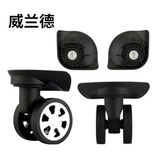 Luggage Accessories replacement  360 spinner wheels factory direct sale suitcase repaire universal rolling luggage