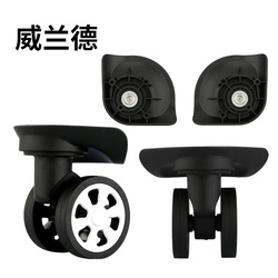Luggage Accessories replacement  360 spinner wheels  suitcase repaire universal  rolling pull wheel luggage replacement wheels