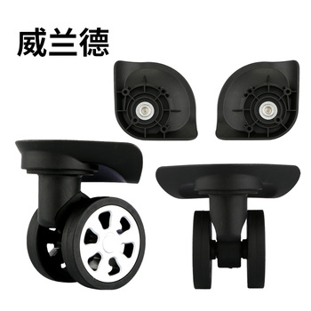 suitcase wheels accessories wheel trolley luggage factory direct sales universal wheel shock absorption 360 spinner caster Luggage Accessories replacement  360 spinner wheels  suitcase repaire universal  rolling pull wheel luggage replacement wheels