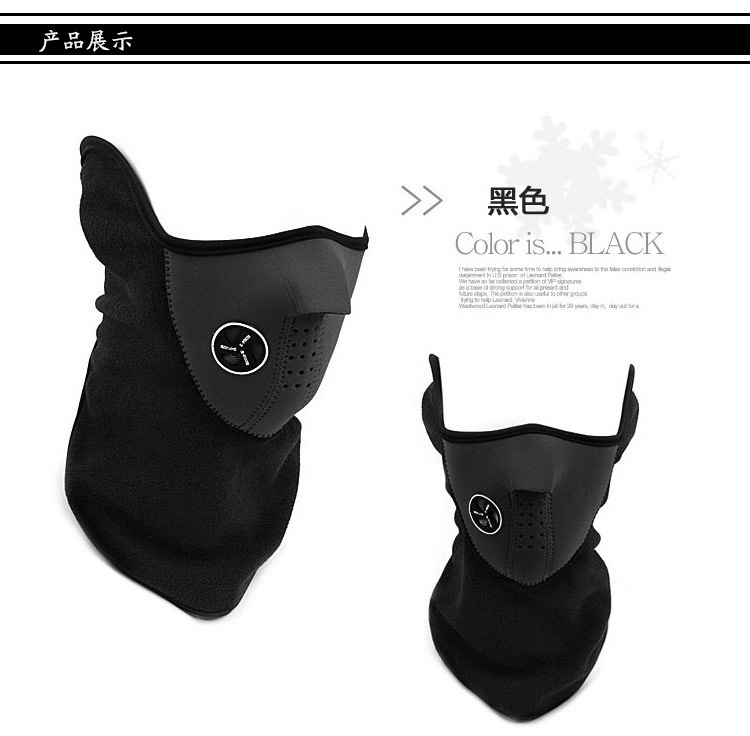 Free Shipping Warm Wind And Dust Masks Riding Mountain Ski Masks Face Masks Protect Outdoor Cold Motorcycle B2