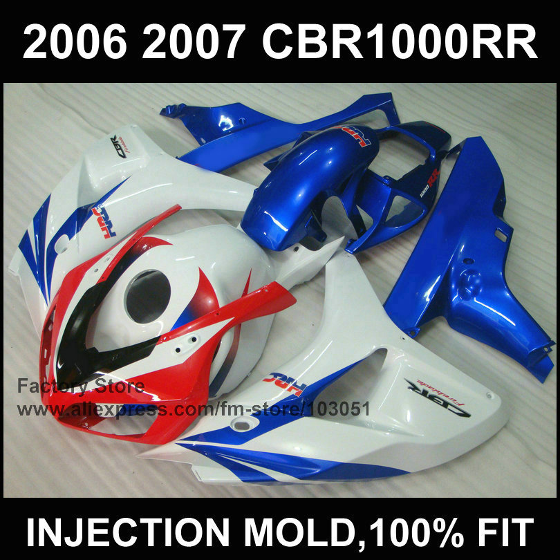 Custom 100% injection mold Motorcycle Fairings parts for HONDA 2006 2007 CBR1000RR 06 07 CBR 1000RR white blue HRC fairing kits injection mold fairing for honda cbr1000rr cbr 1000 rr 2006 2007 cbr 1000rr 06 07 motorcycle fairings kit bodywork black paint