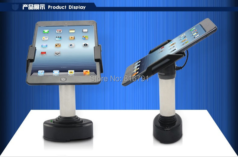 ФОТО Free Shipping tablet pc anti-theft display stand alarm  tablet retail store exhibition security display holder