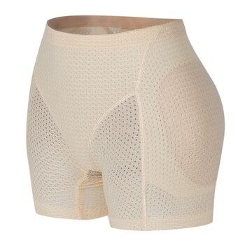 Booty Hip Enhancer Invisibla Lift Butt Lifter Shaper Padding Panty Push Up Bottom Boyshorts Sexy Shapewear Panties Hip Padded 2
