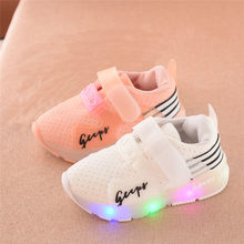 NEW FASHION2018 Baby Shoes Autumn Toddler Sport Running Baby Shoes Boys Girls LED Luminous Shoes Sneakers(China)