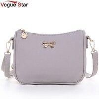 Vogue Star Vintage Cute Bow Small Handbag Women Clutch Ladies Mobile Purse Famous Brand Shoulder Messenger