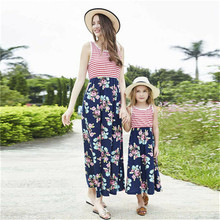 Family Matching Clothes Women Girls Mother and Daughter Floral Dresses Outfits Sleeveless