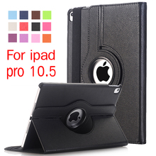 2017 new Cover For Apple iPad Pro 10.5 inch Case PU Leather Flip Smart Stand 360 Rotating Case Cover + Stylus Pen