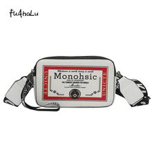 FuAhaLu Autumn new broadband shoulder bag personality wild Messenger small flap Hong Kong style